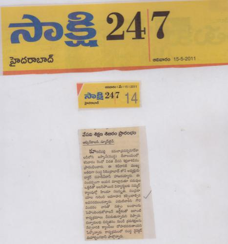 the news of Gita summer camp as appeared in leading telugu news paper eenadu on 15th may