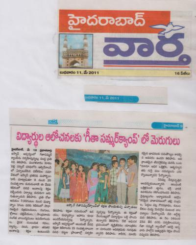 the news of Gita summer camp as appeared in leading telugu news paper vartha on 11th may
